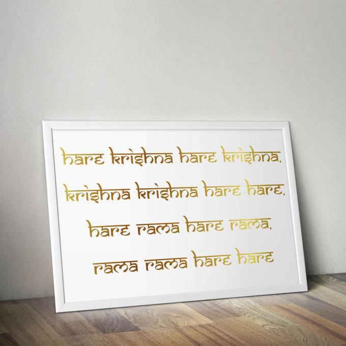 Hindu Poster, Mahamantra, Gold Foiled – 1