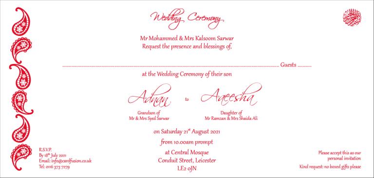 Muslim Wedding Invitation Wordings CardFusion