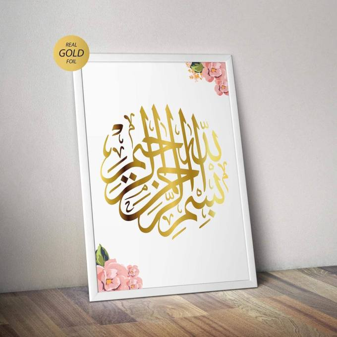 Bismillah Muslim Wall Art with Floral Borders – 2