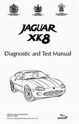 Jaguar Diagnose