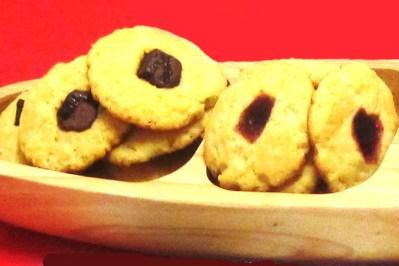 CardioMender MD low carb diet cookies