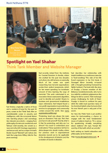 DCA Newsletter Rosh Hashana 57768