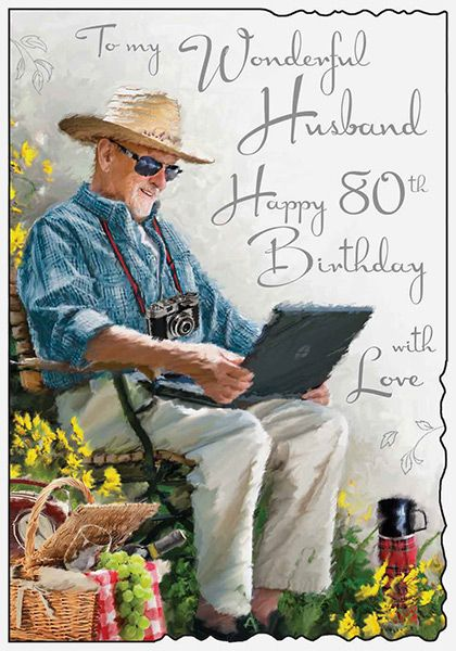 80th Husband Birthday Card