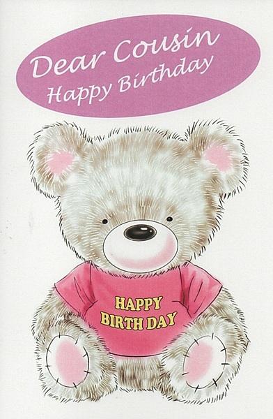 Female Relation Birthday Cards Dear Cousin Happy Birthday