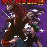 My Hero Academia Vol. 9