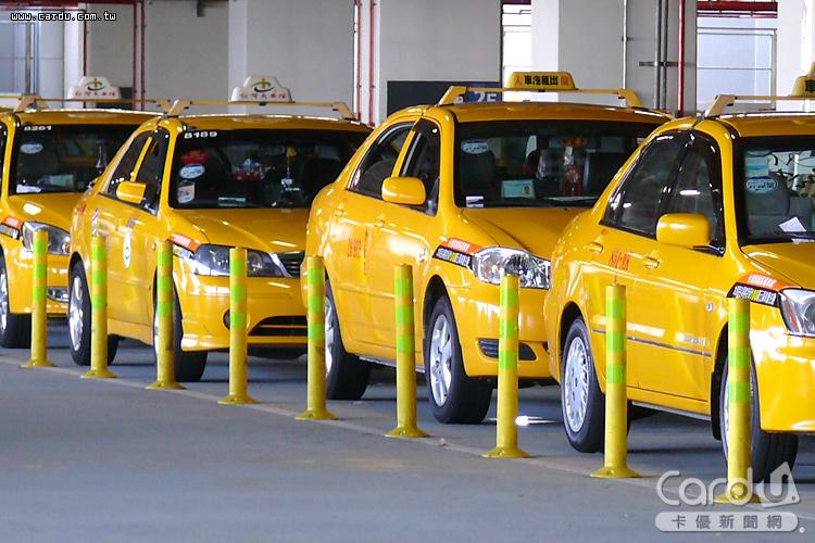 中油補貼計程車油料 每月2000元為期半年|卡優新聞網