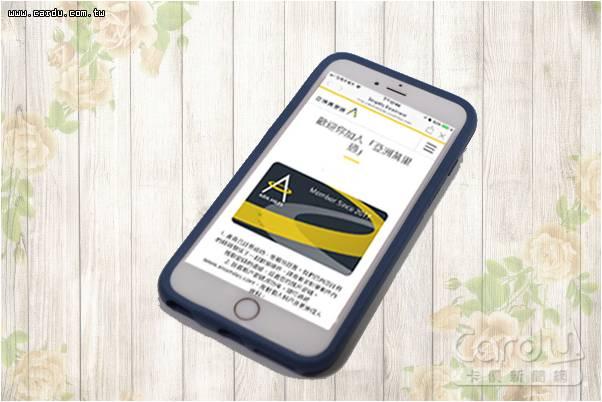 【分享文】如何用LINE Points聰明兌換亞洲萬里通?|卡優新聞網