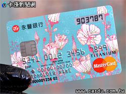 永豐銀行-Me Card/Me Display Card   卡優新聞網