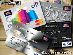 信用卡搭載快樂購 花旗遠銀比一比   卡優新聞網