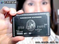 藍寶基尼限款跑車 黑卡一筆刷1788萬|卡優新聞網