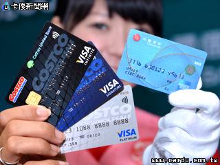 COSTCO會員辦卡密技 雙卡交互加乘效益高 卡優新聞網