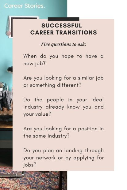 When to start a career transition and how to career stories