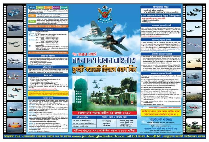 Bangladesh Air force Cadet Job Circular 2018