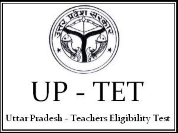 Registration for UPTET 2014 closes on 21st January
