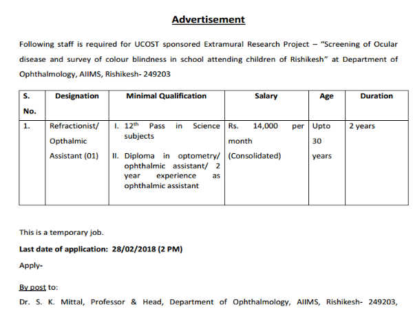 AIIMS Rishikesh Recruitment 2018 For Opthalmic Assistant Post: Check ...