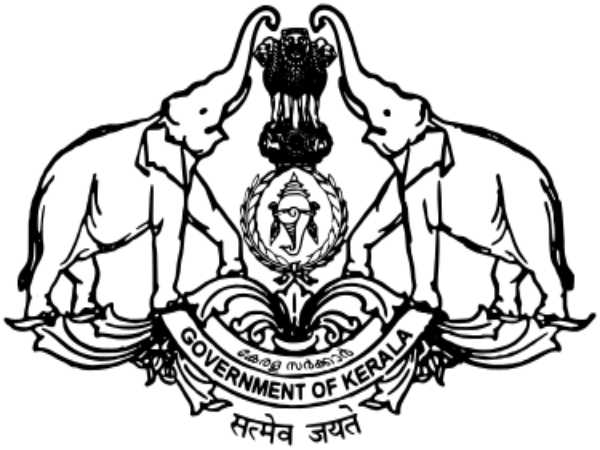 List Of Entrance Exams For Agricultural Courses In India