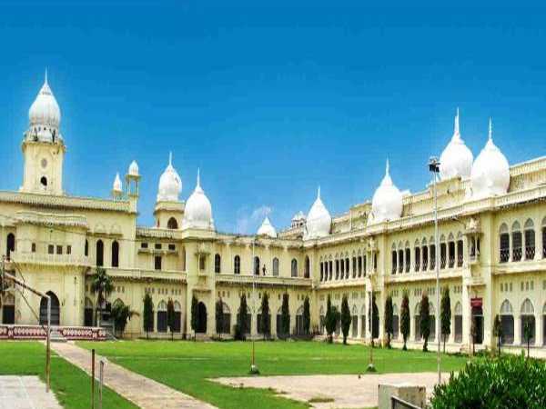 लखनऊ विश्वविद्यालय दार्शनिक परामर्श में पाठ्यक्रम की पेशकश करेगा