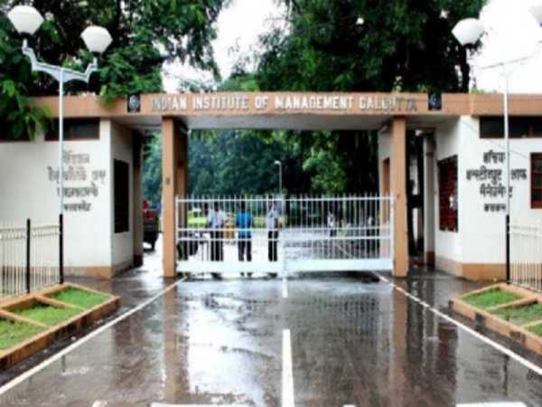 आईआईएम कलकत्ता चिकित्सा पेशेवरों के लिए स्वास्थ्य देखभाल प्रबंधन में कार्यकारी कार्यक्रम की पेशकश