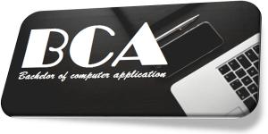 बी.सी.ए. (BCA) क्या हैं, कैसे एवं कहाँ से करें?