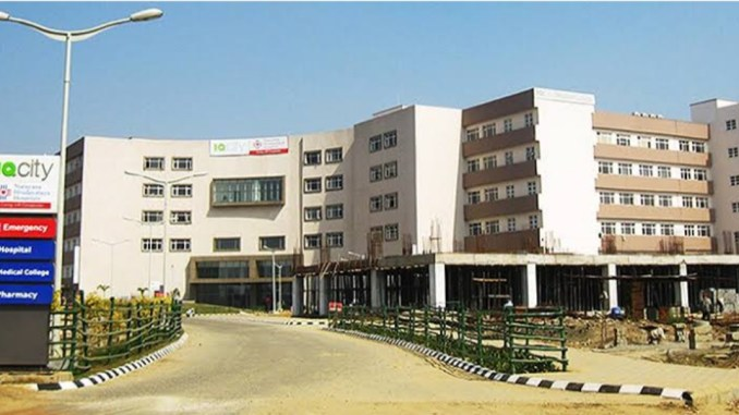 Medical college in West Bengal