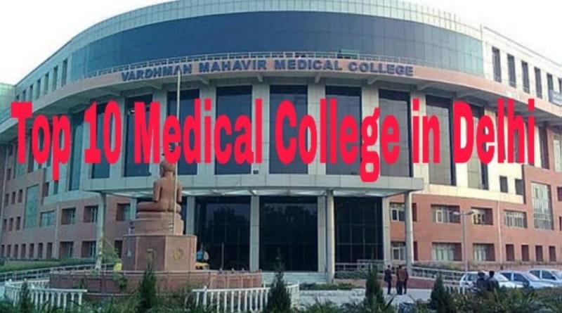 Top 10 Medical College in Delhi