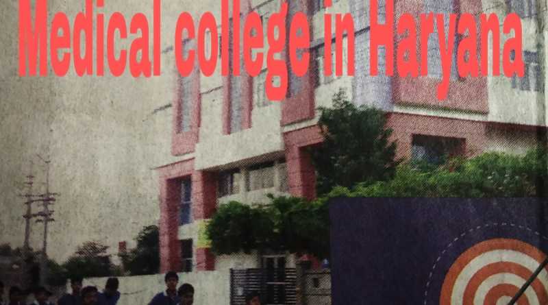 Medical college in Haryana