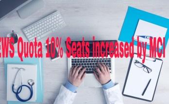 EWS Quota Increased seats list