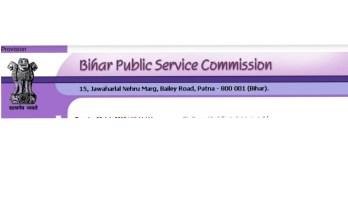 BPSC Recruitment 2019 apply online