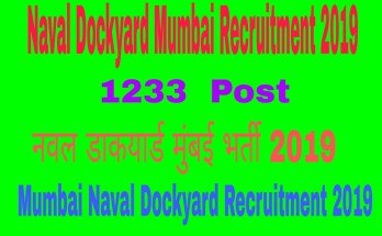 Naval Dockyard Mumbai Recruitment 2019 – 1233 Post