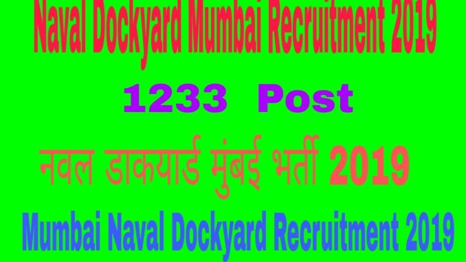 Naval Dockyard Mumbai Recruitment 2019 – 1233 Post
