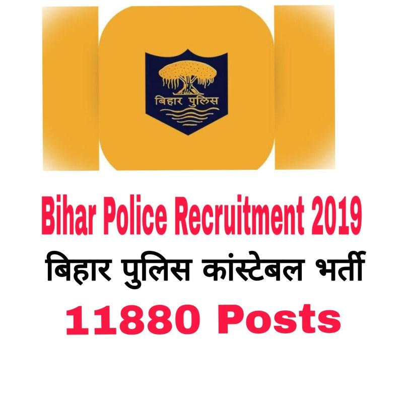 Bihar Police Recruitment 2019