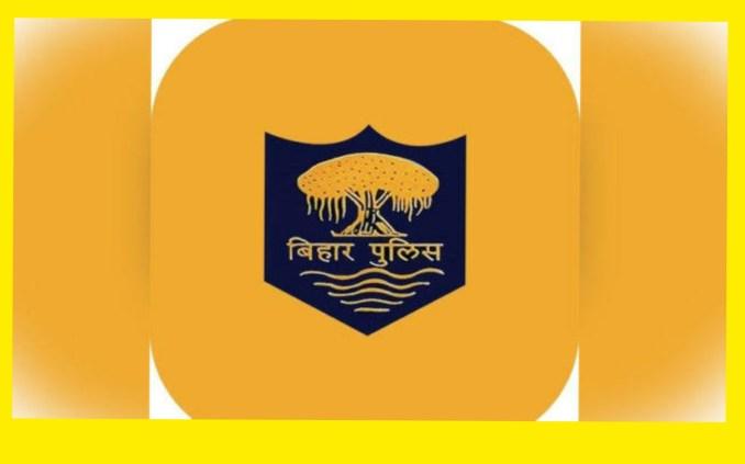 bihar police vacancy 2019 in hindi