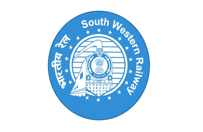 South Western Railway vacancys 2019