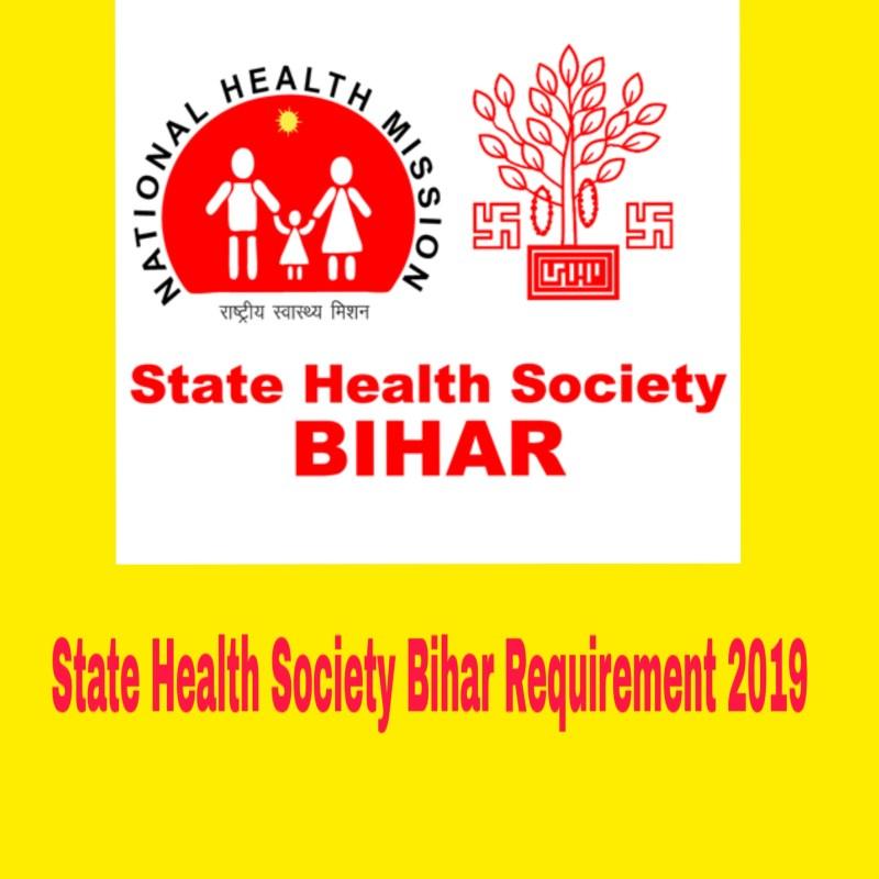 State Health Society Bihar Requirement 2019