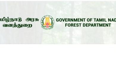 TN Forest Recruitment 2020