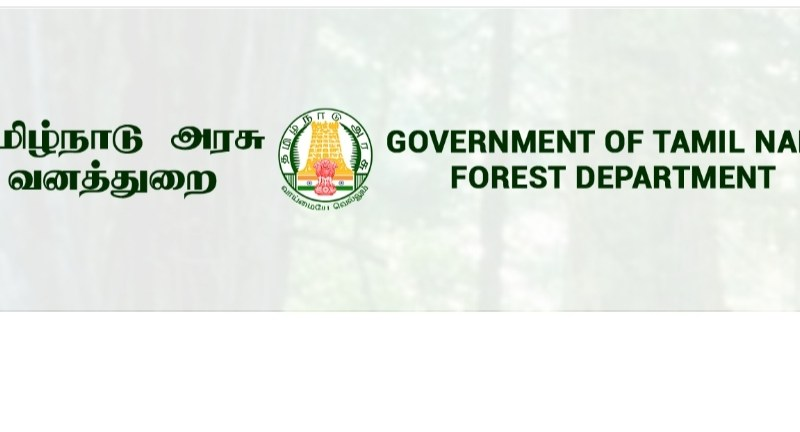 TN Forest Recruitment 2020