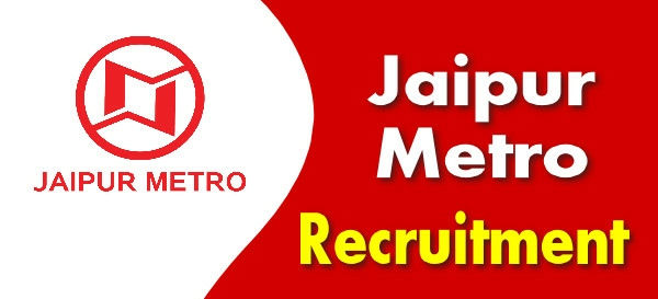 JMRC Recruitment 2020