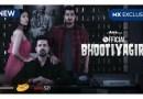 Bhootiyagiri Season 3 Download