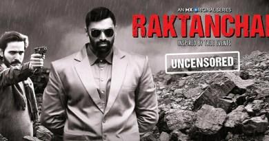 Raktanchal web series download