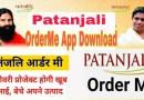 Patanjali Order Me App Download