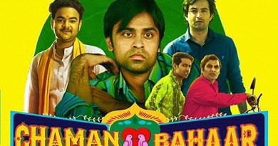 Chaman Bahaar Movie Download