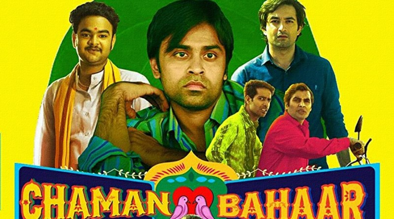 Chaman Bahaar Movie Download