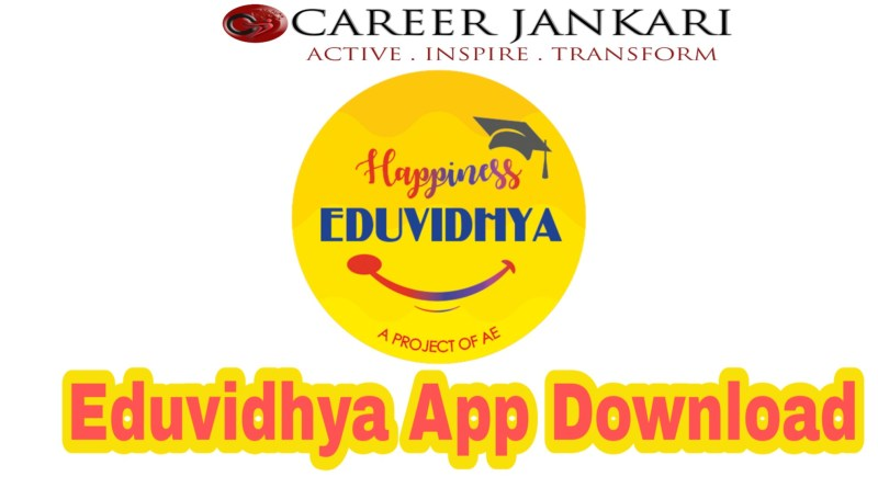 Eduvidhya App Download kaise kare