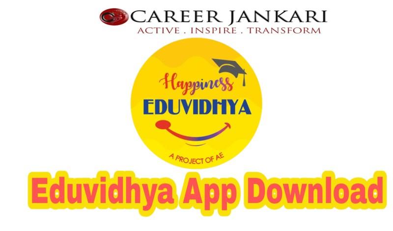 Eduvidhya App Download kaise kare