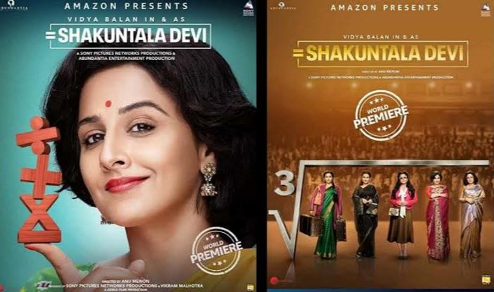 Shakuntala Devi Movie Download filmyzilla