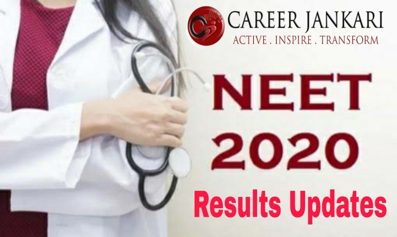NEET 2020 : NTA Announce Result