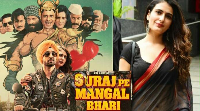 Suraj Pe Mangal Bhari Movie Download Filmyzilla