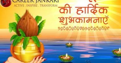 Happy Chhath Puja 2020 Wishes