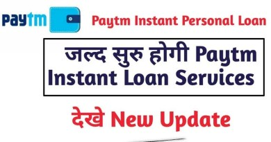 Paytm New Instant Personal Loans Service