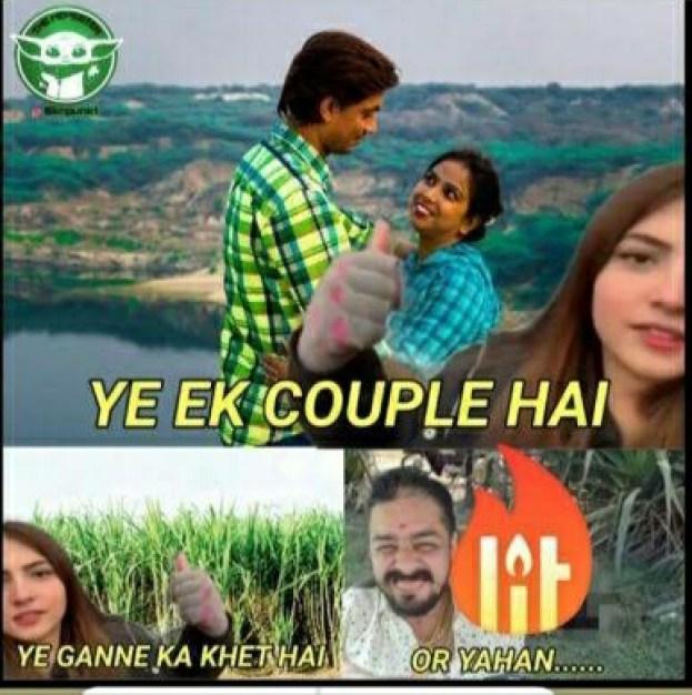 Pawri  Memes